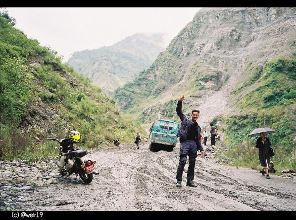 beni trip nepal with weir sukollawat kanarot