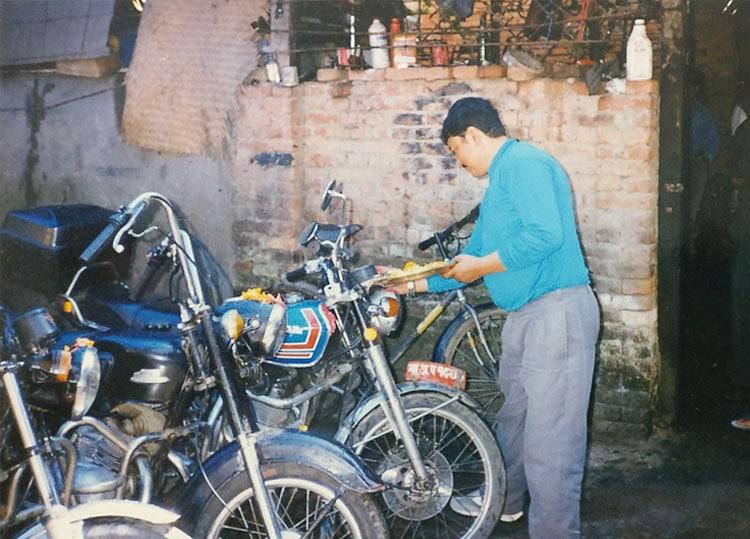 details about team city motorbike