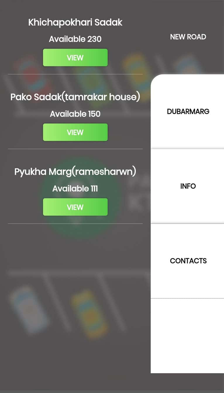 park-atm-apps-nepal